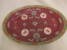 1970s Traditional Chinese Rose Mun Shou Double Happiness Large Serving Plate