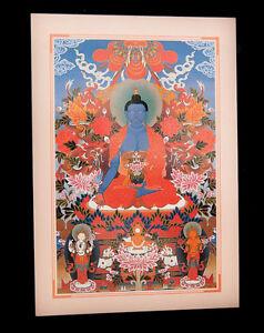 Postkarte Tibetische Buddha Medizin Nepal 9278