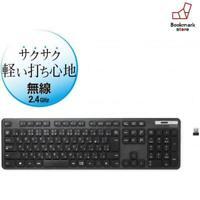 New Elecom keyboard Wireless membrane flat-screen TK-FDM110TXBK F/S from Japan
