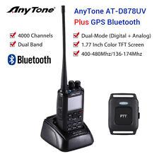 AT-D878UV Plus GPS Dual Band Digital DMR Analog U/V BT PTT Talk Radio w/ Antenna