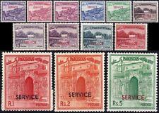 Pakistan Stamps 1961 Service Shalimar Series Die I MNH .