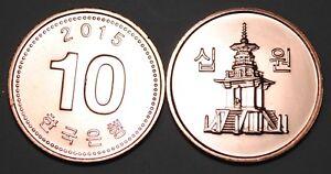 2015 South Korea 10 Won Coin BU Very Nice  KM# 103