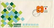 HONG KONG SCOUT JAMBOREE POST OFFICE SPECIAL CANCEL 1971 ILLUSTRATED FDC TYPHOON