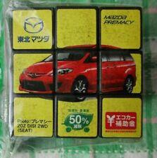 MAZDA Rubik's Cube  japan Mazda japan northeast  rare  Rubik's Cube
