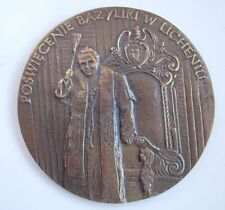 Pope John Paul II Visit to LICHEN 1999 year POLISH POLAND medal MARKED