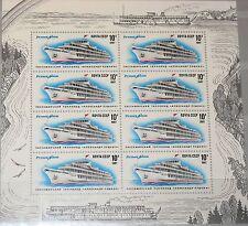 RUSSIA SOWJETUNION 1987 Klb 5715 MS 5558a Passenger Ships Passagierschiffe MNH