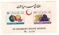 Afghanistan Stamp Scott #528-9 Imperf Souvenir Sheet Afghan Red Crescent Society