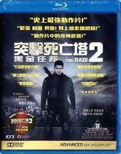"Uwais Iko ""The Raid 2"" Yayan Ruhian Indonesian 2011 Region A Blu-Ray"
