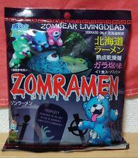 AIRMAIL TO USA OKAY AGAIN! Zombie Ramen Zomramen Instant Noodles Walking Dead