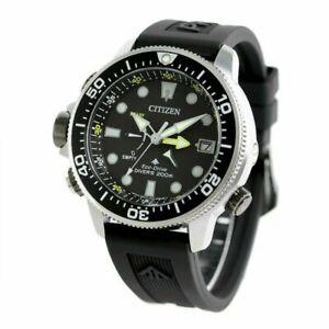 Citizen Men's Promaster Marine Eco-Drive Aqualand Watch - BN2036-14E NEW