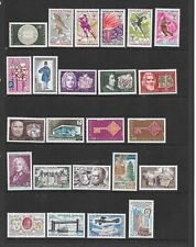France  - 1968 issues - 40 stamps (no definitives) - unmounted mint
