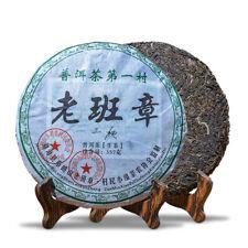 Antique Raw Puerh Tea The First Village LaoBanZhang Menghai Puer Tea Pu Erh 357g