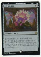 MTG Japanese Foil Nyx Lotus Theros Beyond Death NM