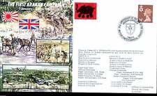 RAF Cover JS50/43/3 50th Ann First Arakan Campaign RAF cover
