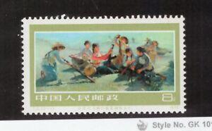China(PRC),Scott#1312,MNH