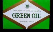 HWJ  GREEN OIL TOPICAL ANALGESIC  5g