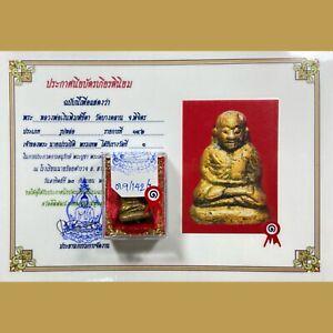 CERTIFICATE Phra LP Ngern Pim Keeta Wat Bangklan B.E.2460 Thai Buddha Amulet