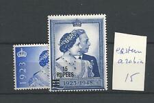 Eastern Arabia 1948 MLH (vlp1)