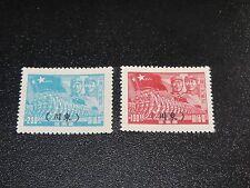 CHINA Liberation 1950 Sc#8L26-27 Troop Surch East Szechwan Complete Set MNH