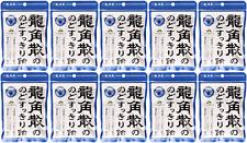 10 bags!! Ryukakusan throat cough drops candy 100g  from Japan