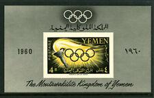 Yemen 99a Rome Olympics Never Hinged Imperf Souvenir Sheet Variety cv $90 6J58