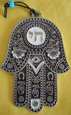 WALL HAMSA HAND HEBREW CHAI BLESSING ENAMEL BLUE&WHITE METAL HANGING