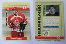 2001-02 Russian Ice Ilya Kovalchuk Young Lions RC SP rookie SSP RARE