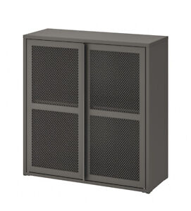 "Brand New IKEA IVAR Cabinet Gray Mesh With Doors 31 1/2x32 5/8 "" 704.829.48"