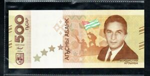 2018 Abkhazia 500 Aspars Patriotic War Commemorative Note. First Note Issued.