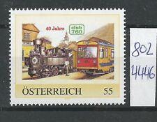 """Österreich PM personalisierte Marke Eisenbahn """"40 Jahre Club 760""""  **"""