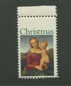 United States Postage Stamps #1507 MNH VF Major Shift ERROR