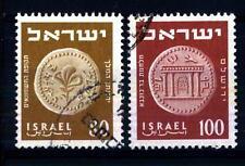 ISRAEL - ISRAELE - 1954 - Antiche monete della Giudea