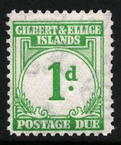 Gilbert & Ellice Islands SG D1 1885 Cat £13 Postage Due 1d Emerald Green Never H
