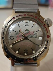"Rare watch VOSTOK AFGAN ""Afghan war 1979-1989"" army military Soviet men's watch"