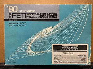 The FET Manual '90 Part # 3R2-115 Japanese Electronics Repair Book