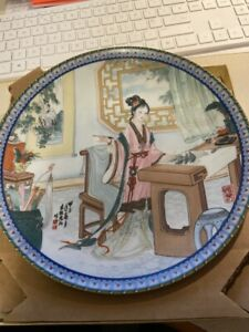 CHINESE PLATE - HSI CHUN - BEAUTIES OF THE RED MANSION - IMPERIAL JINGDEZHEN -#4