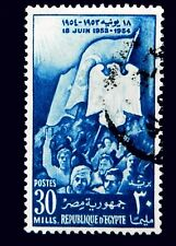 Egypt  iStamp 1954  /  One Year Anniversary  of Republic  / Blue    Used