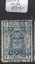 JORDAN  (P2603B)   SG  123    MOG