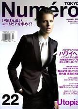 Numero Tokyo Magazine #22 fashion MASHA STELLA TENNANT