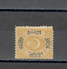 R5372 - TURCHIA 1867 - LOTTO ** N°14 - VEDI FOTO