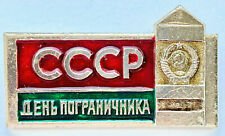 New listing Russian Military Pin Badge. Ussr Border Guard Day. Frontier Guard. Soviet Emblem