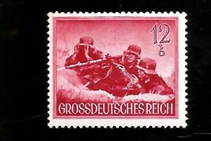 Machine Gunners Unit 1944 Nazi Germany Mint Military Stamp