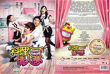 LOVE RECIPE 料理情人夢 料理情人梦 (1-13 End) Taiwanese Chinese Drama DVD English Subtitles