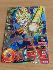 Carte Dragon Ball Z DBZ Dragon Ball Heroes Jaakuryu Mission Part SP #JB-05 Promo