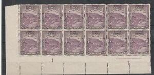PAKISTAN RS 25 KHYBER PASS IMPRINT AND PLATE BLOCK OF 12 MINT NEVER HINGED