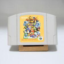 Mario Party 3 Nintendo 64 N64 Japanese