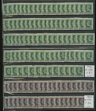 INDIA GWALIOR 1942 KG6 SERVICE 9p +1 1/2A UM 121 stamps