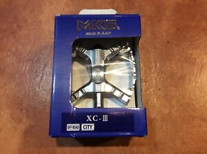 MKS XC-III Pedals, 9/16 Silver