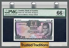 "TT PK 14a 1973 ZAMBIA 50 NGWEE ""PRESIDENT K. KAUNDA"" ""MINERS"" PMG 66 EPQ GEM"