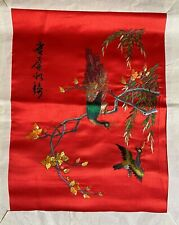 More details for antique chinese silk hand embroidery with a pair of peacocks and willow, flowers